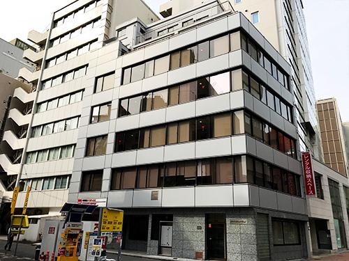 神田物産株式会社 自社ビル