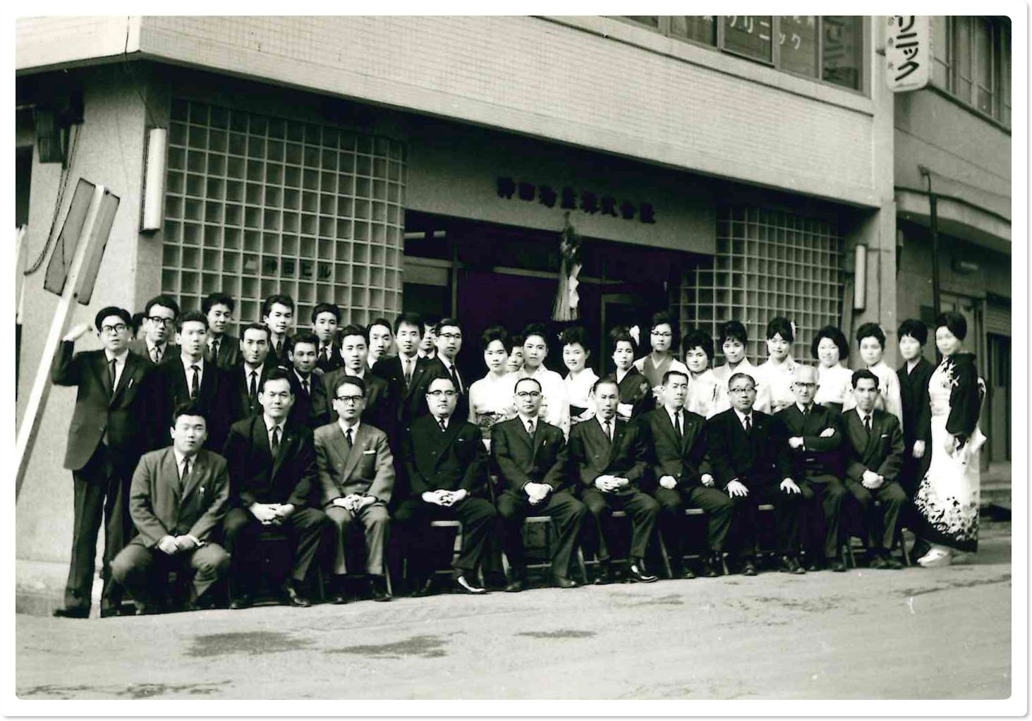 神田物産株式会社 白黒写真